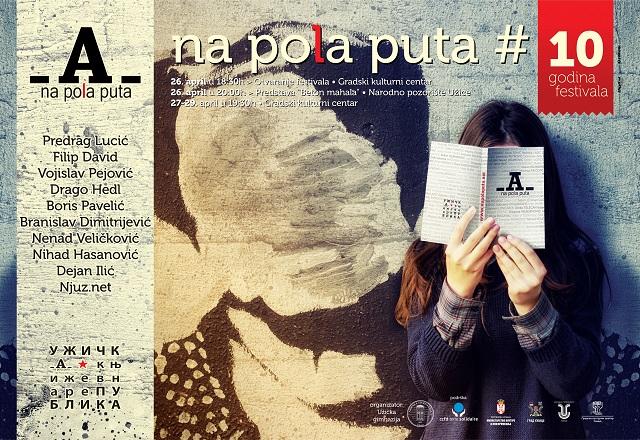 Na pola puta - plakat 2015